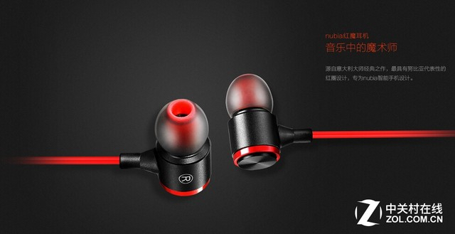 Hi-Fi音质+可视音场 nubia Z9音频体验