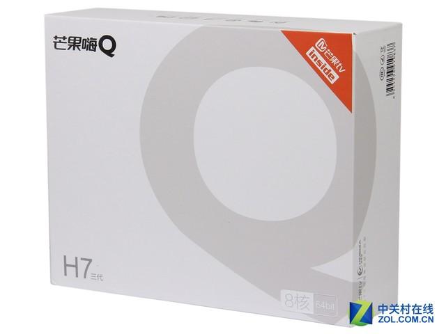 高清盒子之皇 芒果嗨Q H7三代首发评测