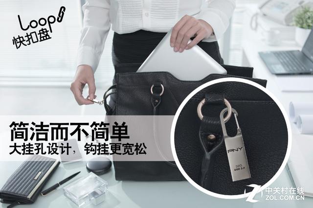 完美生活新时尚 PNY 3.0快扣盘即将发售