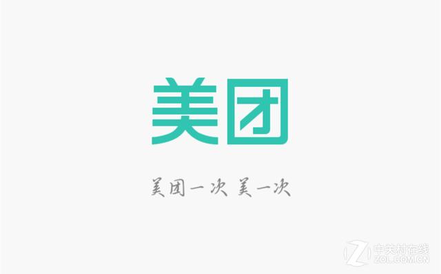 logo logo 标志 设计 矢量 矢量图 素材 图标 640_397