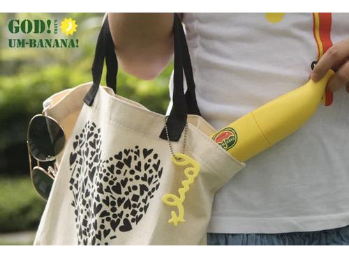 香蕉造型雨伞-zol中关村在线超惠买