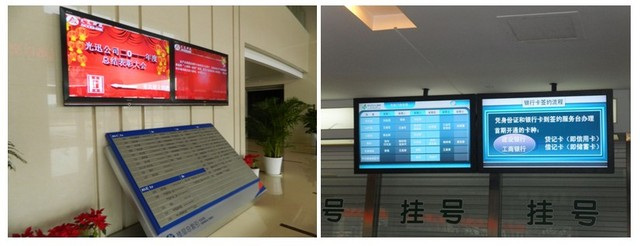 杰拓MI-5200SL在楼宇数字标牌系统的应用