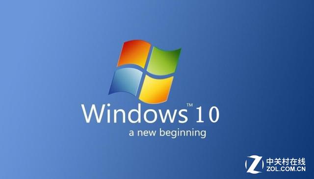 微软变身:win10或将成为windows终结版