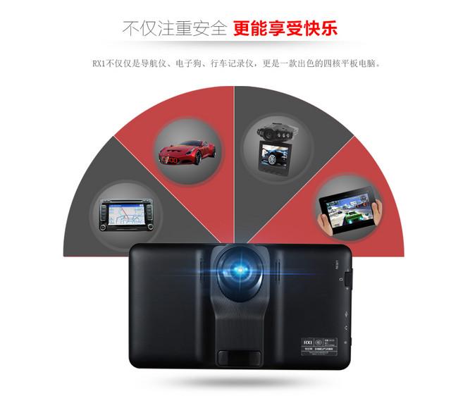 智能双导航卡仕特RX1记录仪电子狗一体机上市