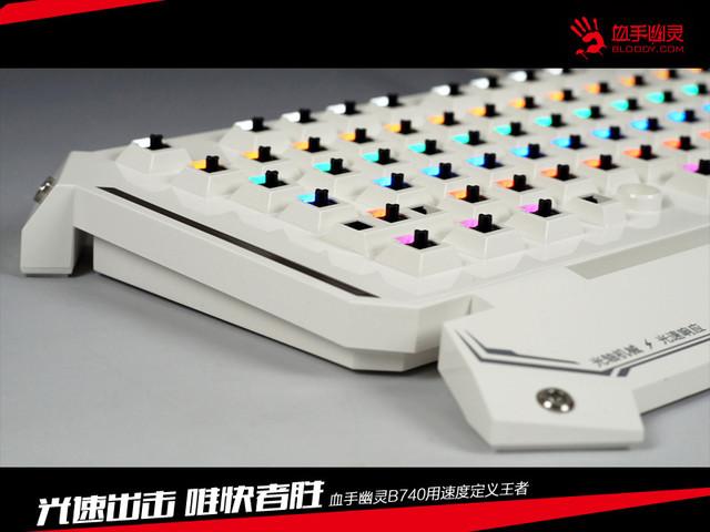 不满单色 血手幽灵B740高颜值机械键盘-品外设