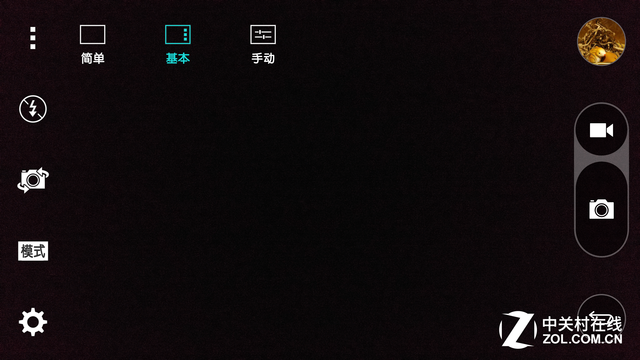 感受大光圈的魅力 16MP LG G4拍照体验