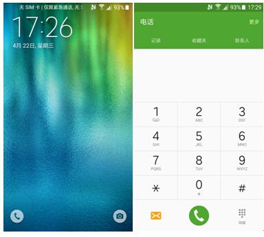 点击锁定屏幕的左下角,即显示出电话图标.