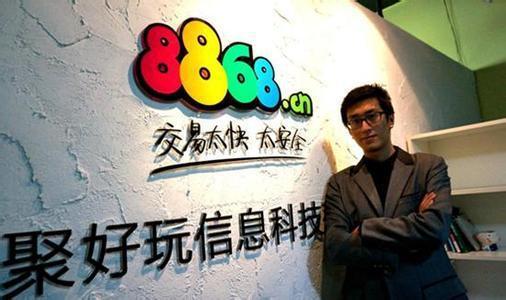"""8868 CEO季尚获福布斯""""30位30岁以下创业者"""""""