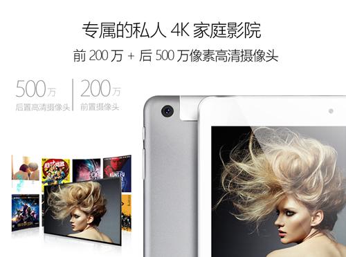 最强平板!昂达新品V919 3G Core M双系统视频评测