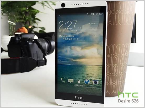 中端手机性价比之王——HTC Desire 626上市