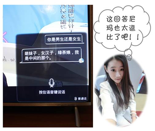 """迎战美女评测狮  CHiQ电视Q2N""""炒鸡""""逗比"""