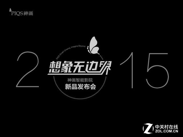 想象无边界 神画2015新品开启新历程