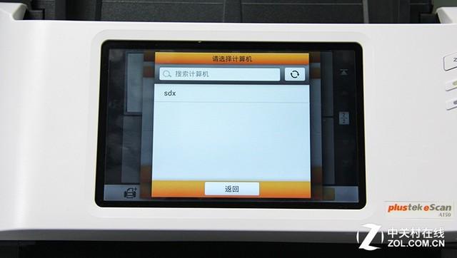 像用平板一样用扫描仪 精益A150评测
