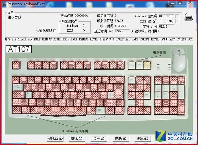 现场实测 Cherry新品MX6.0背光机械键盘