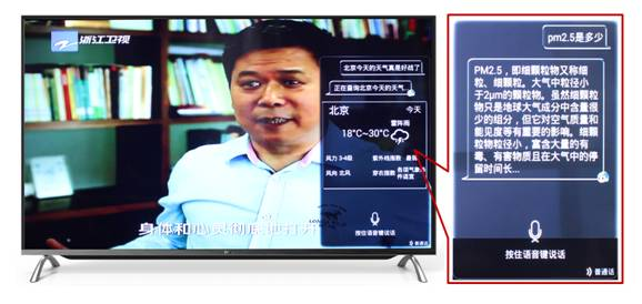 """不拼颜值拼脑力 智能电视""""中靶率""""是多少?"""