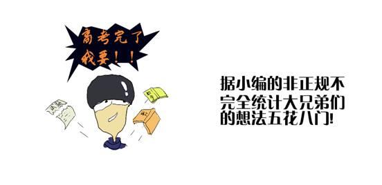 动漫 卡通 漫画 设计 矢量 矢量图 素材 头像 552_268
