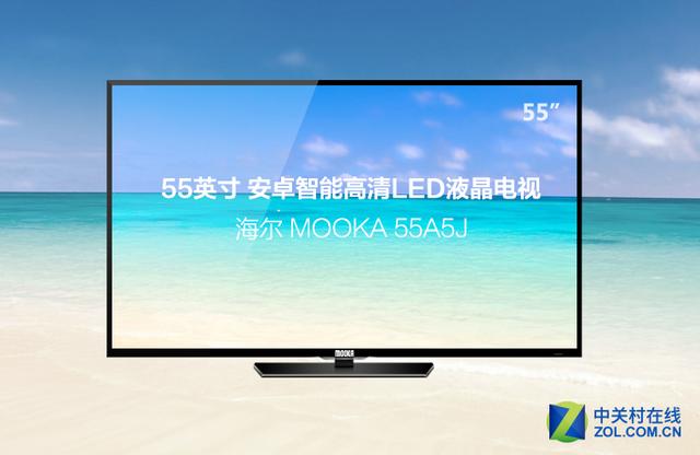 50英寸-55英寸液晶电视报价_海尔平板电视_液晶电视
