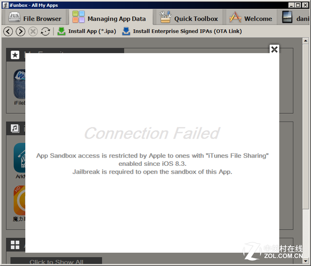 iTools类文件管理工具已被iOS8.3封杀