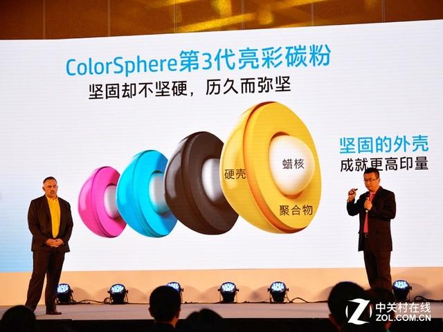 重新发明激光打印 HP高层解读彩机新品