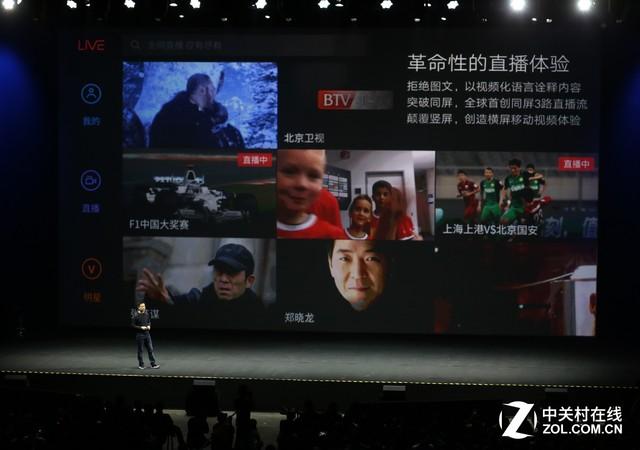 5tbpsv高清高清,够确保乐视超级手机看视频带宽流畅,使用eui时的钻视频点图片