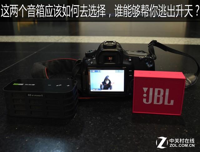 ZOL评测剧第一季 JBL GO蓝牙音箱惊魂