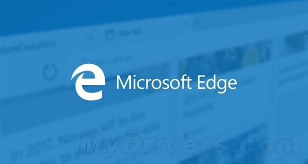 微软Edge浏览器JavaScript性能大提升