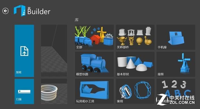 功能解析 3D版画图 3D打印技术评测 中关村在线