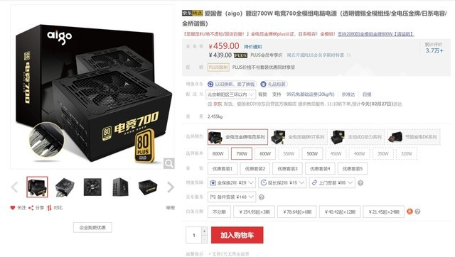 深圳IT网报道:全日系电容 爱国者电竞700热缩套管加持