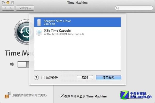 只能看不能动 编辑帮你解决OSX兼容问题