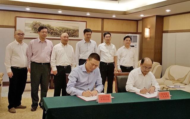 英特尔与贵阳市政府签署战略合作备忘录