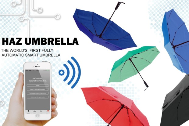 雨伞最后出现的位置,与市面上常见的蓝牙防丢器原理