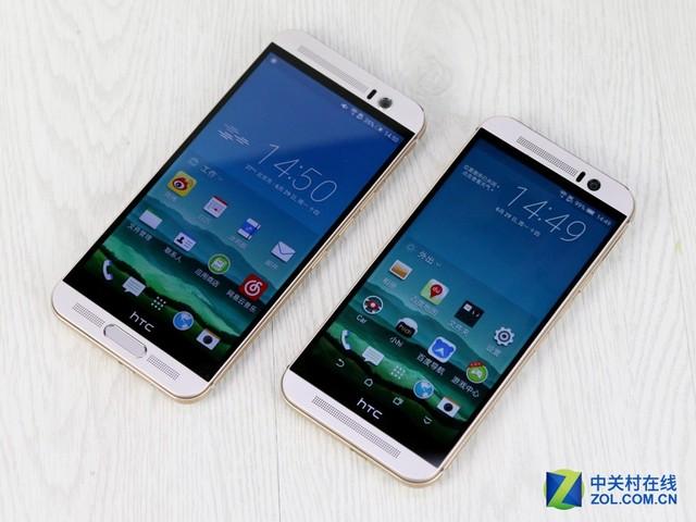 1000块钱差在哪男 12博手机版 M9+对比M9