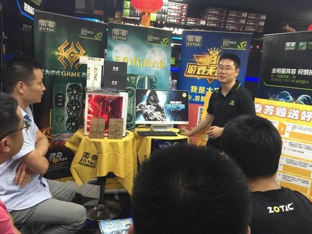 携手NVIDIA,索泰8周年体验会上海之行落幕