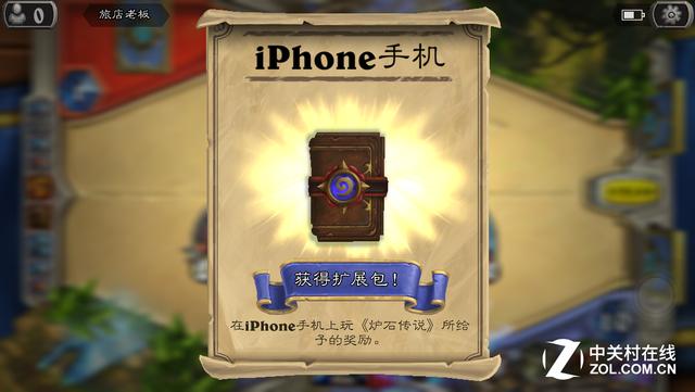 iPhone版《炉石传说》新体验