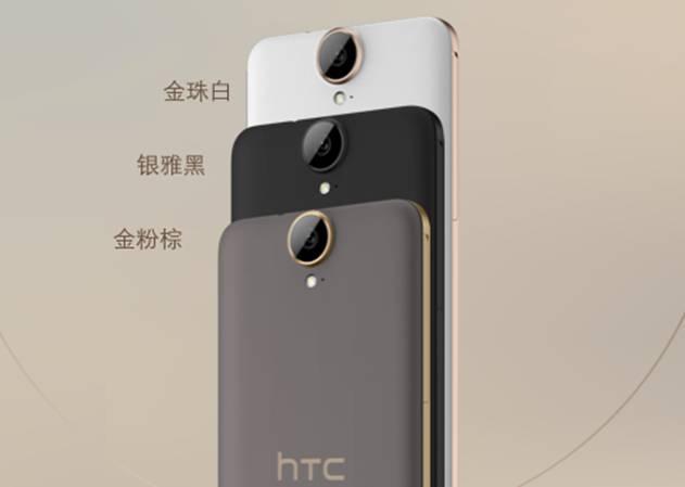 HTC One E9+式轻优雅,做好自己自在从容