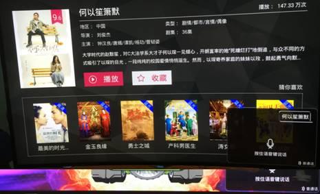 """说曹操曹操到 看CHiQ电视Q2如何一""""语""""中的"""