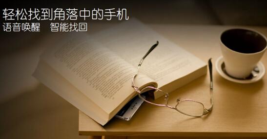 引领智美生活 EMUI 3.1助战华为P8全球上市
