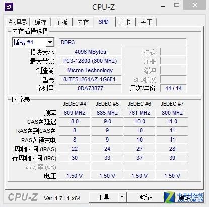 """商用家用两相宜 惠普Z228""""大黑牛""""评测"""