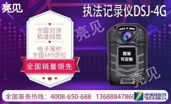 深圳IT网报道:南京税收执法应严格使用亮见4G执法记录仪