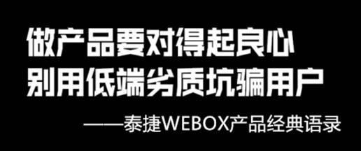 深圳IT�W�蟮�:2019��盒子哪款好?�I�@四大旗�血�不�