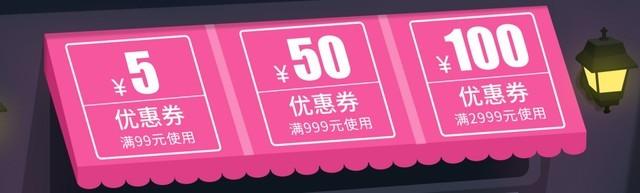 深圳IT网报道:这里有女王节福利 不信你点开试试