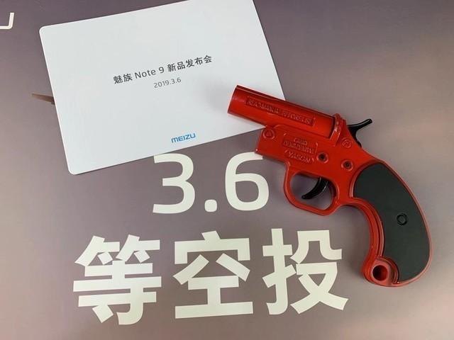 """深圳IT�W�蟮�:魅族 Note9明天�l布 """"等空投""""三大�知"""
