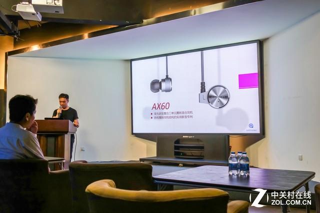 阿思翠新战略及新品S50、AM1000发布会