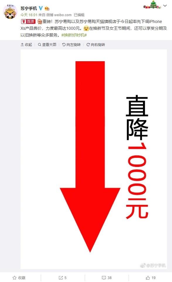 深圳IT�W�蟮�:京�|�O果�a品全�降�r 最高降幅高�_1700元