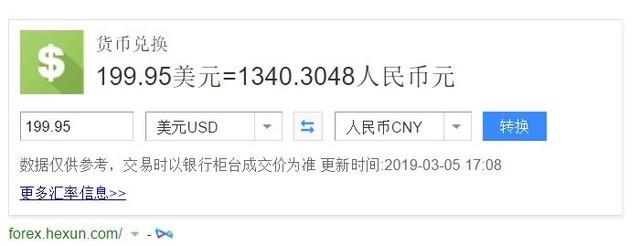 深圳IT�W�蟮�:�O果上架空��艋�器 美��尖�旱目�膺�能行��?
