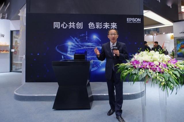 深圳IT网报道:爱普生首发工业打印头服务中国印刷业
