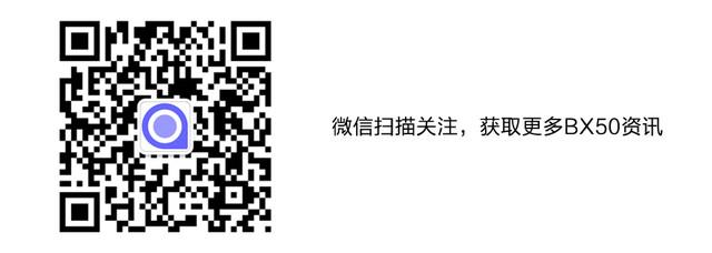 399元无线运动HIFI耳机阿思翠BX50曝光