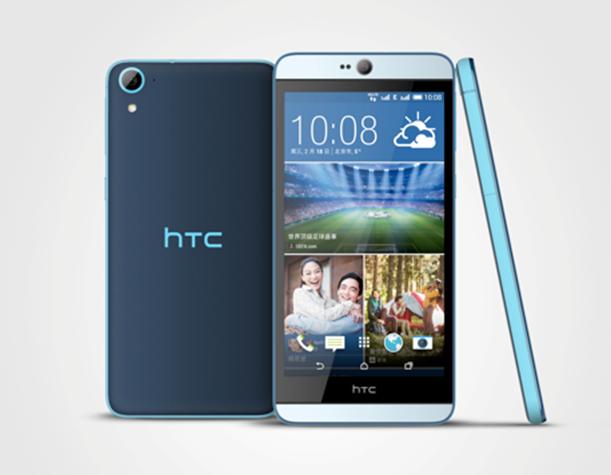 男、女手机挑选不同 HTC Desire 826满足你
