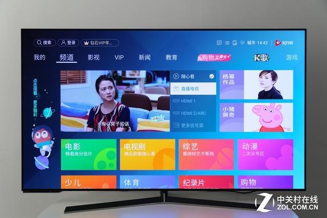 深圳IT网报道:海信OLED评测