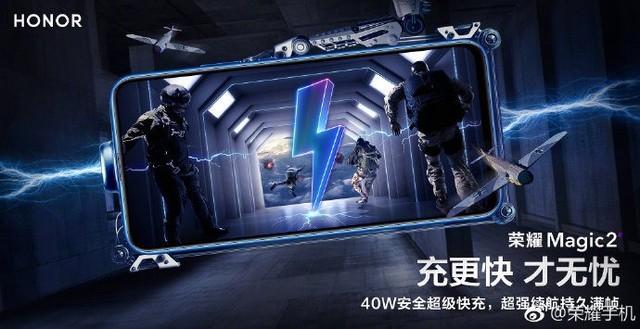 深圳IT�W�蟮�:�s耀Magic2 3D感光版明日�_售 10�自研科技5799元